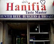 Hanifia, Khadda Market Karachi Logo
