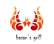 Hasans Grill Lahore Logo