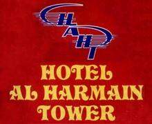 Hotel Al Harmain Tower Karachi Logo