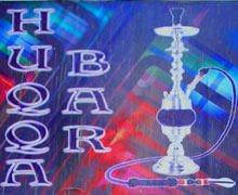 Huqqa Bar Karachi Logo