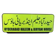 Hyderabad Biryani & Haleem Karachi Logo