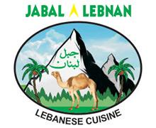 Jabal Lebnan Islamabad Logo