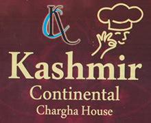 Kashmir Chargha Lahore Logo