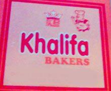 Khalifa Bakers Lahore Logo