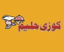Koozi Haleem Lahore Logo