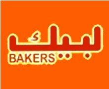 Labaik Bakers Islamabad Logo