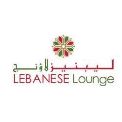 Lebanese Lounge Lahore Logo