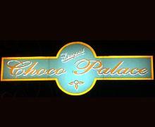 Liaquat Choco Palace Karachi Logo