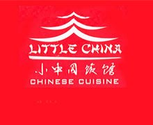 Little China Karachi Logo