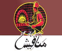 Manaqish Islamabad Logo