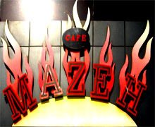 Cafe Mazeh Karachi Logo