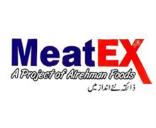 MeatEX, Gulberg Main Market Lahore Logo