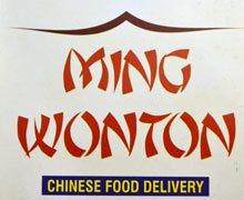 Ming Wonton Karachi Logo