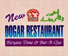 New Dogar Restaurant Lahore Logo