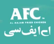 AFC Lahore Logo