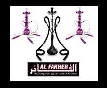 Al-Fakhir Karachi Logo