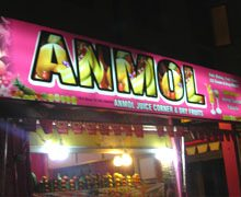 Anmol Juices Icecream, DHA Lahore Logo