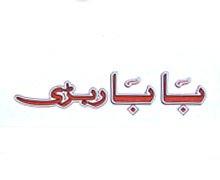 Baba Rabri House Karachi Logo