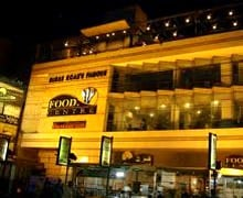 Food Center, Nursery Karachi Logo