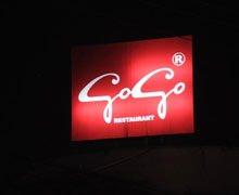Gogo Restaurant Lahore Logo