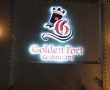 Golden Fort Restaurant Lahore Logo
