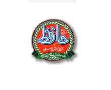 Hafiz Ka Sohan Halwa Multan Logo