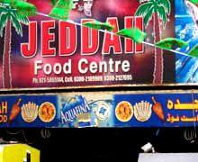 Jeddah Biryani Karachi Logo