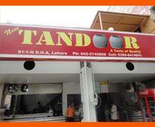 Tandoor Restaurant, DHA Lahore Logo