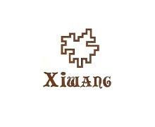 Xiwang Lahore Logo