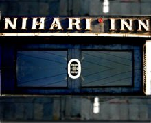 Nihari Inn Karachi Logo