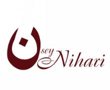 Noonsey Nihari Karachi Logo