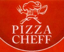 Pizza Cheff Karachi Logo