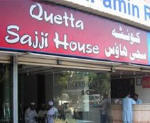 Quetta Sajji House Karachi Logo