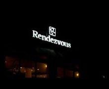 Rendezvous F7-3 Gol market Islamabad Logo