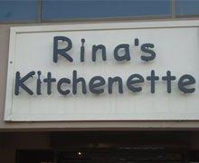 Rinas Kitchenette Lahore Logo