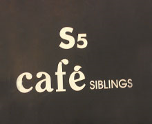 S 5 Cafe Siblings Karachi Logo
