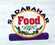 Sadabahar Food Karachi Logo