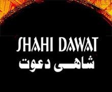Shahi Dawat Lahore Logo