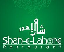 Shan-e-Lahore Lahore Logo
