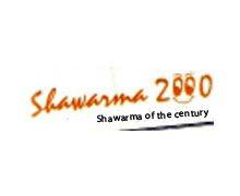 Shawarma 2000 Lahore Logo