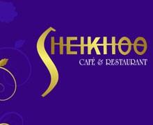 Sheikhos Cafe Lahore Logo