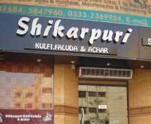 Shikarpuri Karachi Logo