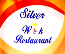 Silver Wok Islamabad Logo