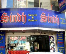 Sindh Sweets and Bakers Karachi Logo