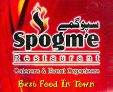 Spogme Lahore Logo
