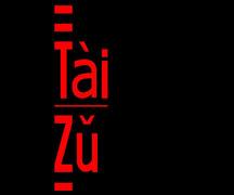Tai Zu Islamabad Logo
