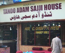 Tando Adam Saji House Karachi Logo
