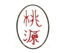Taoyuan Chinese, Gulberg III Lahore Logo
