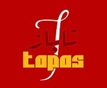 Tapas Islamabad Logo