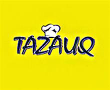 Tazauq, DHA Lahore Logo